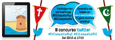 451x160 (Concurso-Twitter-2015_ElCampelloMyC)